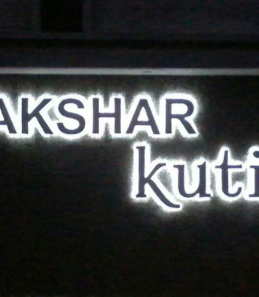 Building Name Signages